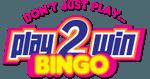 Play2Win Bingo Standard Logo (280x210)