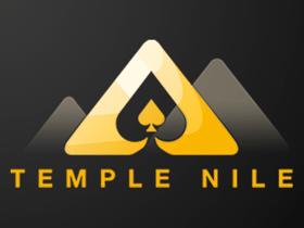 Temple Nile Standard Logo (280x210)